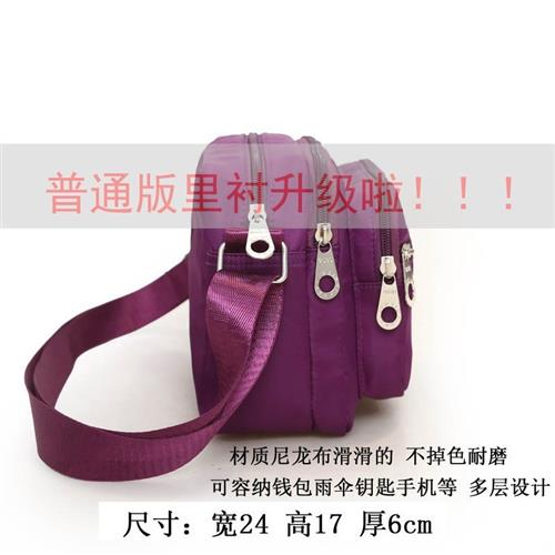 Womens bag sports style small set up a stand to collect money purse slung Korean waist bag aunt multi zipper canvas bag travel