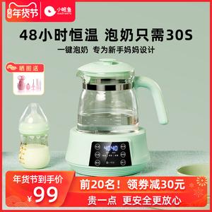 小眼鱼婴儿恒温调奶器温奶消毒暖奶宝宝热水壶保温智能冲奶粉神器