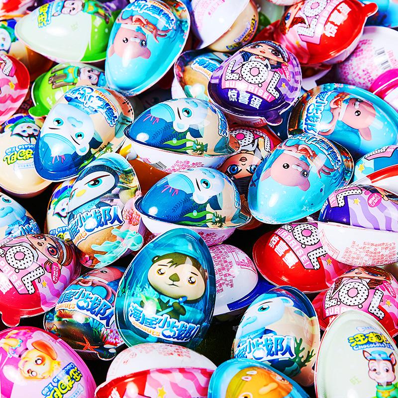 海嘉旺奇趣蛋玩具蛋佩琪奇趣蛋巧克力蛋 出奇蛋 幼儿园分享零食
