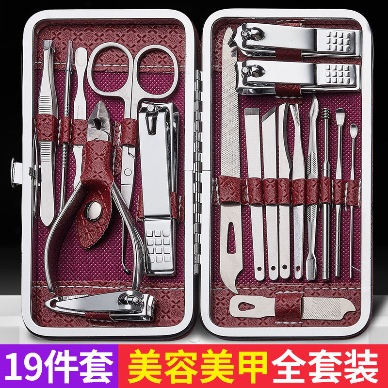 正品8-19件套不锈钢指甲刀套装家用甲沟炎鹰嘴钳去死皮修甲工具指
