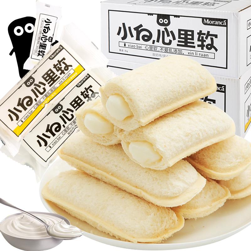 小白心里软面包酸奶乳酸菌口袋夹心蛋糕早餐零食8包
