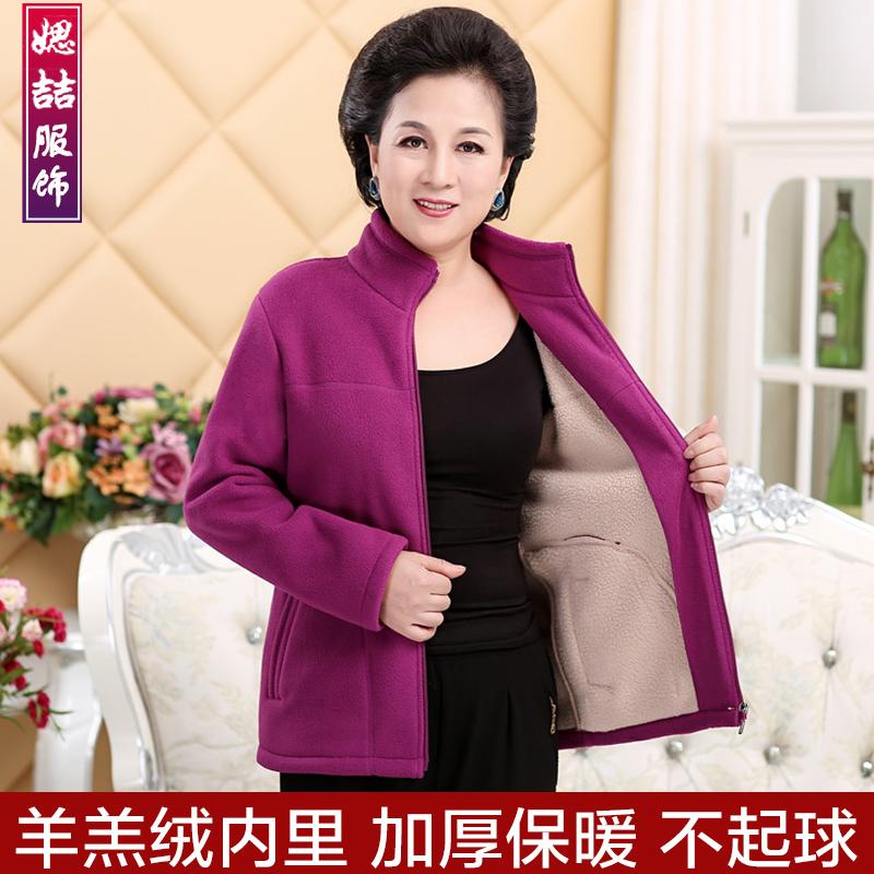 中年妈妈装秋装女2019新款洋气中老年女装女秋冬季抓绒摇粒绒外套
