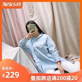 陈陈家2020新款休闲韩版长款衬衫连衣裙时尚细条纹前短后长天蓝色图片