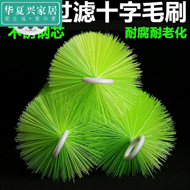 Filter cotton material fish tank Koi pool filtration system aquarium water purification products stainless steel brush