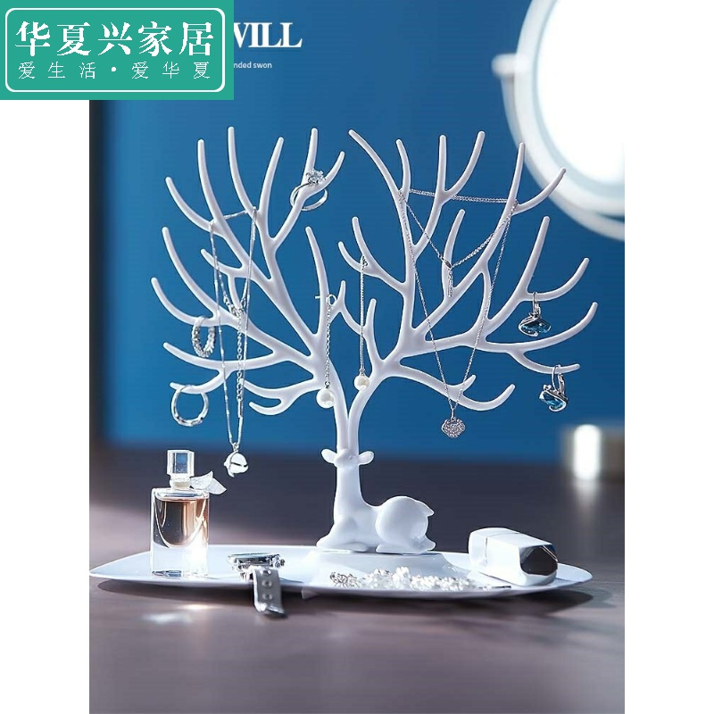 Jewelry box beauty salon little girl storage box simple antler tree branch jewelry rack creative ornament Princess