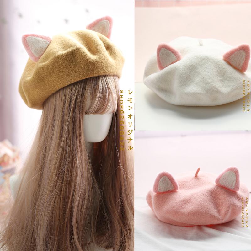 Soft girl super cute bud hat Japanese cute ear hat woolen soft cute cat Beret