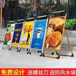 价目表立牌广告牌摆摊用收纳展示架餐饮便携报架高档咖啡店架子单