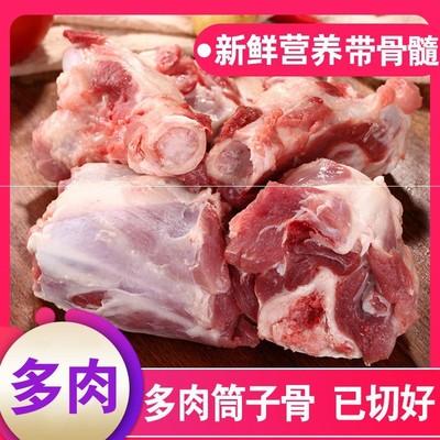 4斤猪骨带肉筒子骨新鲜熬汤猪肉土猪肉筒骨生鲜大骨头猪排猪筒子