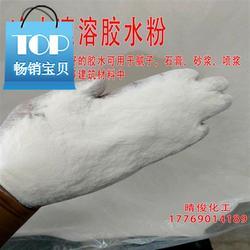 冷水速溶107c 108 801 901胶水粉 喷浆拉毛腻子粉涂料水泥砂浆胶
