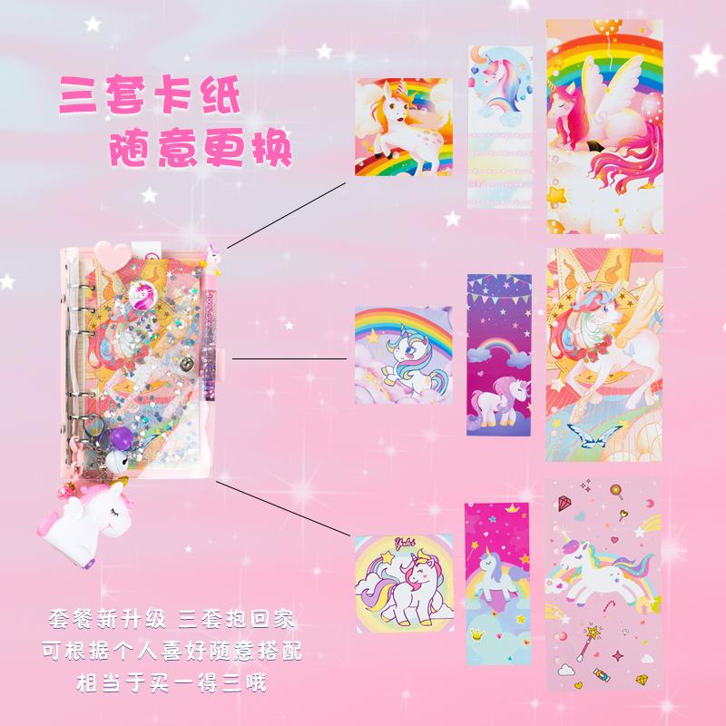 小仙女文具セット夢まぼろしの爆発的な手帳です。