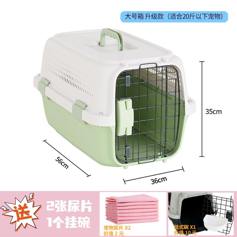 宠物航空箱猫托运箱空运箱猫笼子便携车载外出猫箱子狗外出小箱包