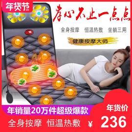 享名按摩床垫恩隆按摩床垫多功能颈肩腰背送父母更贴心更实用享名图片