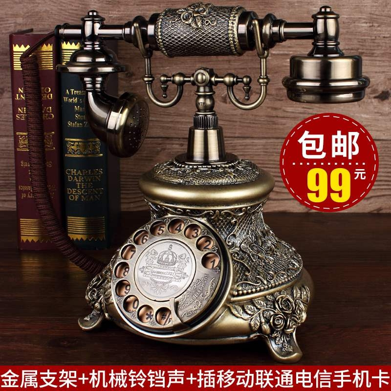 High grade antique telephone wireless card fixed telephone China Mobile Unicom household telephone rotary