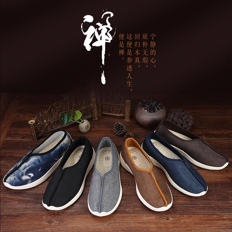 高档僧鞋春秋透气罗汉鞋出家人软底僧侣鞋棉麻布鞋厚底尼姑和尚鞋