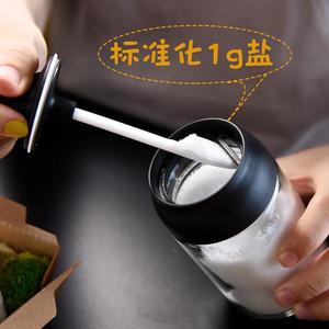,防潮调味瓶盖勺一体密封玻璃蜂蜜罐刷油瓶壶味精装油的小瓶调。