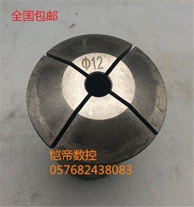 。数控 仪表车床 0640 成品夹头 标准圆孔 4-27  精夹头  弹簧夹