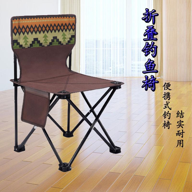 タオバオ仕入れ代行-ibuy99|钓鱼用品|折叠椅子钓鱼椅可折叠台钓椅户外便携钓鱼凳子渔具垂钓用品座椅
