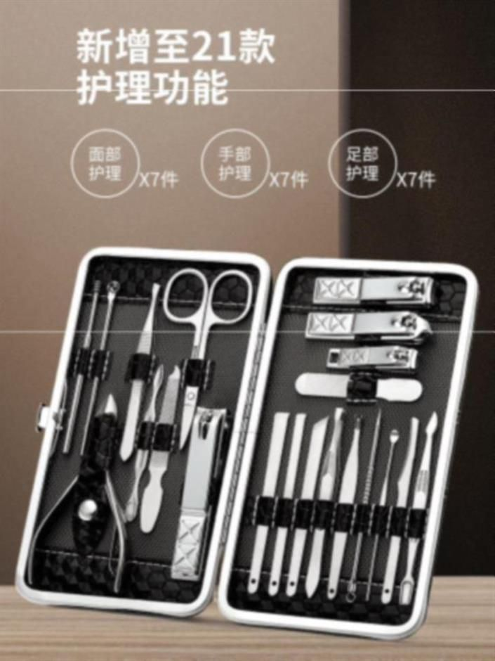 Tiktok with the same nail clipper suit. Personal care simple mens toe gift tool knife scraping foot knife calluses
