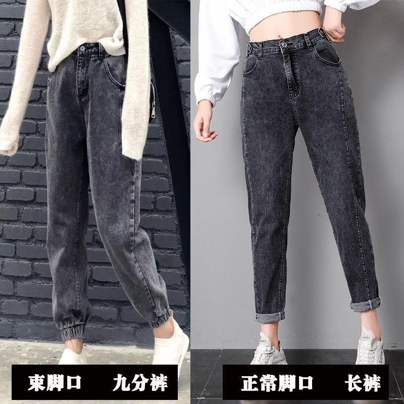 加绒加厚牛仔裤女宽松韩版学生九分松紧腰哈伦裤高腰束脚老爹裤。