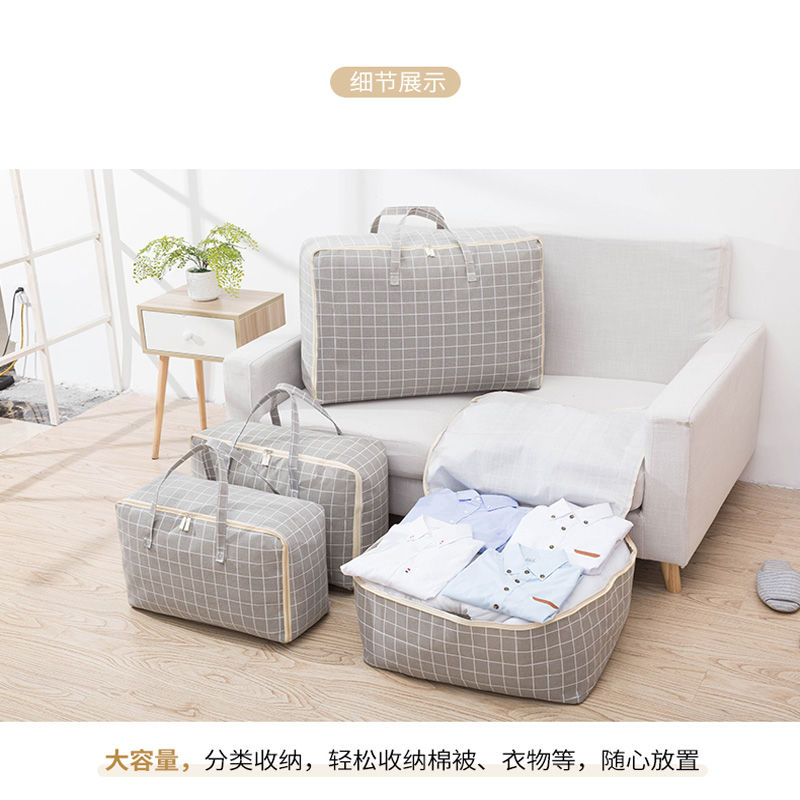 Quilt storage bag moisture-proof quilt packing bag luggage bag for moving large size clothes artifact storage bag