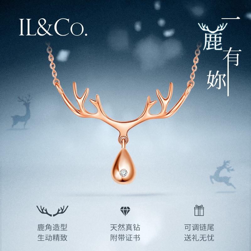 T气质小众设计感礼物ins一路有你项链女鹿角锁骨链简约珠宝ILCO
