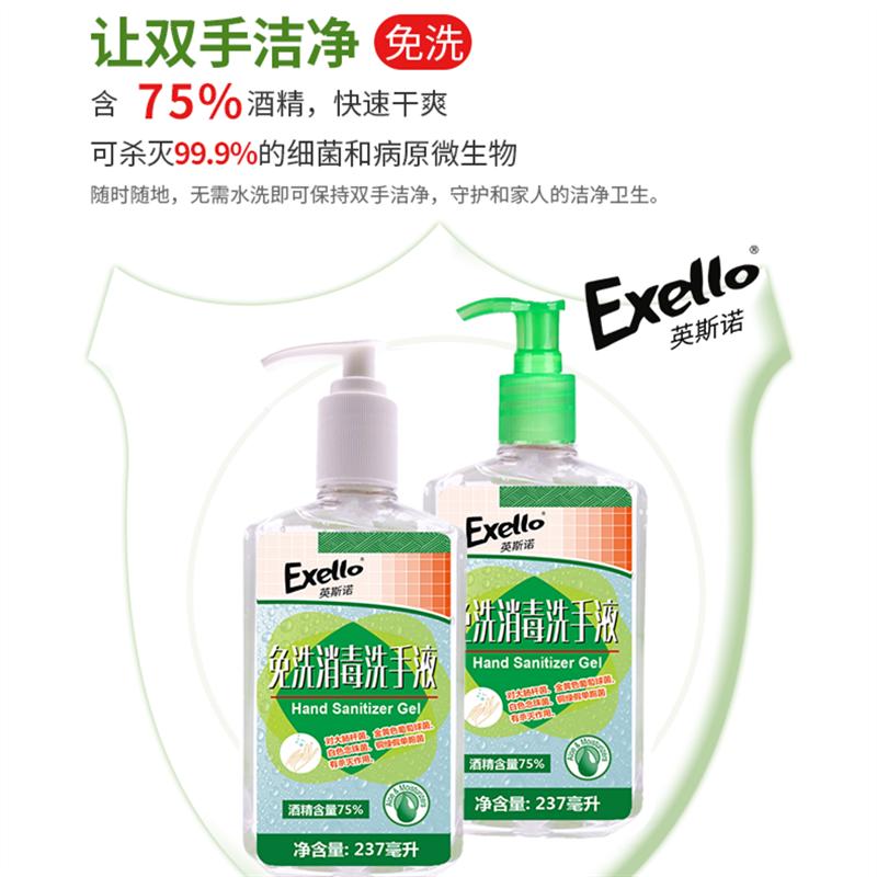 75% alcohol spirit snow free hand sanitizer portable clean skin clean long lasting bacteriostasis hand gel