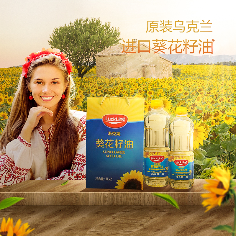 Ukraine black land sunflower seed oil is not greasy, easy to absorb, physical pressing, original import, 5L package, Rockley
