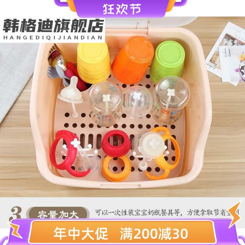 婴儿用品收纳盒儿童宝宝置物品干燥沥水架带盖防尘奶瓶奶粉存储箱 Изображение 1