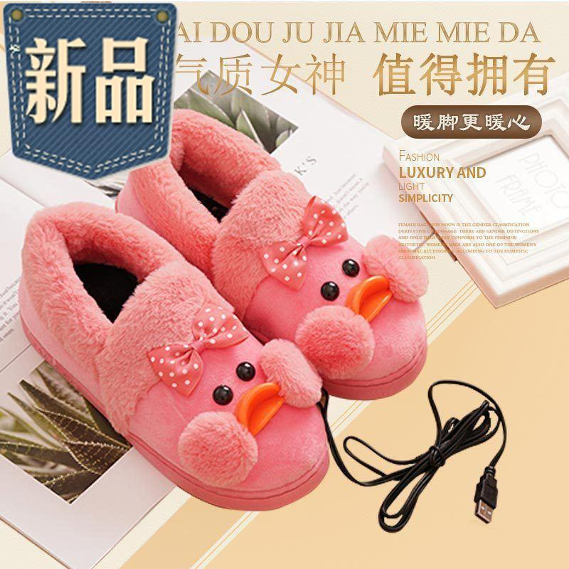 Electric shoes charging heating warm shoes slippers for winter