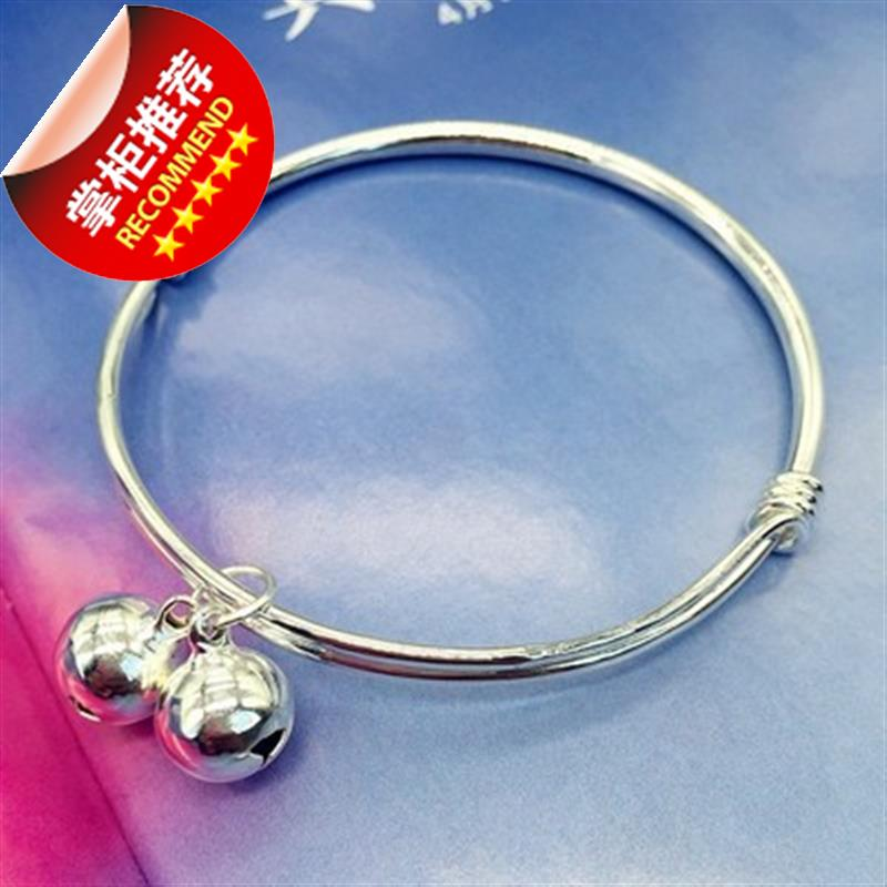 New Korean version small bell h anklet silver fashion Anklet girl smooth simple versatile temperament Anklet
