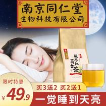 南京同仁堂酸枣仁百合茯苓安宁神茶失眠助睡眠质量差养生花茶