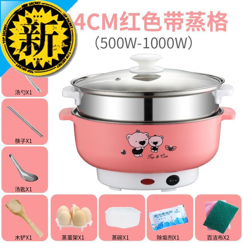 蒸煮家电厨房电器。 小型炒菜多功能一体式不粘锅i炒h锅家用炖2人