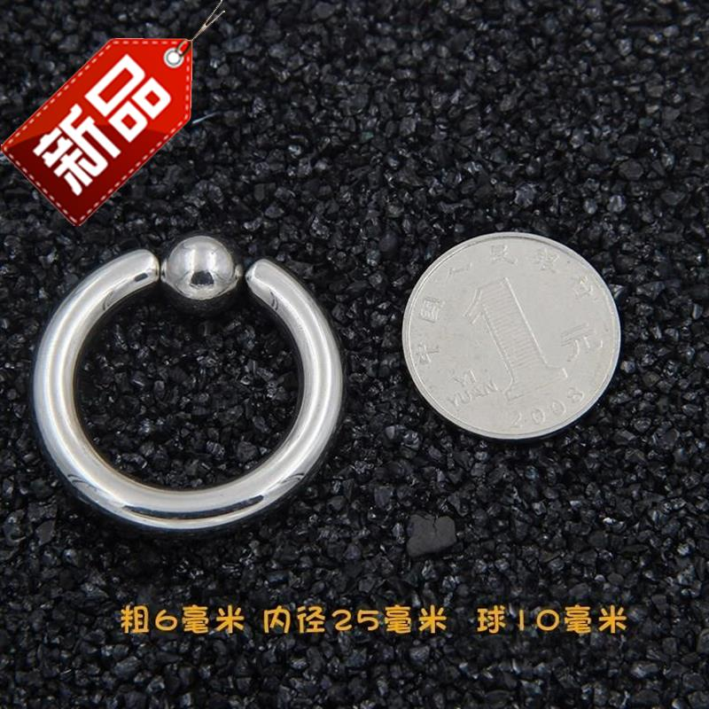 There is no need to pierce the female nipple and the female ring