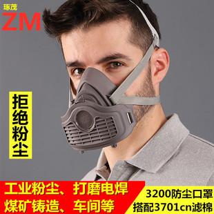 防尘口罩透气工业粉尘灰粉防毒面罩鼻3200面具可清洗打磨电焊劳保