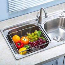 可伸缩不锈钢沥水篮厨房水槽沥水篮洗菜沥水滤水架水池收纳置物架