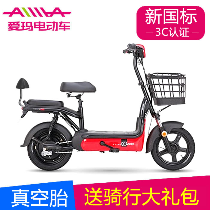 Emma electric car, honey bean 48V, new national standard small adult battery car, electric bicycle