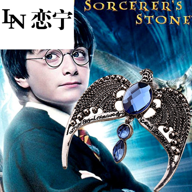 Harry Potters same crystal necklace around European and American movies