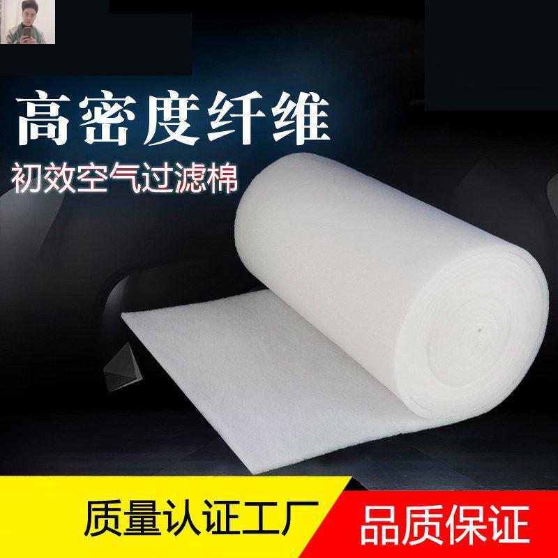 .滤棉过滤器棉过滤网中央空调防尘棉海绵白棉生化空气棉.
