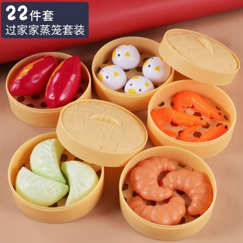 Pizza Chinese and Western style suit parent child interaction toy small boss steamed egg breakfast small cage bag French fries home