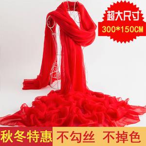 秋冬季超长款红纱巾女丝巾百搭超大春秋3米披肩围巾秋款洋气时尚