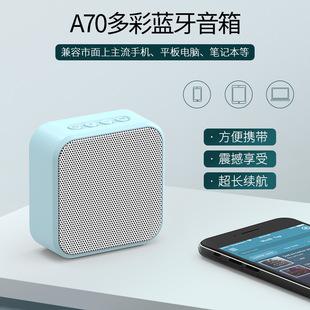 other/其他 0促销热卖 2020无线蓝牙音箱插卡迷你电脑小音响低音
