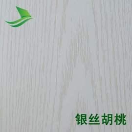 松木衣柜生态实木芯免漆板板三聚氰胺板橱柜家具细木工板材杂木芯