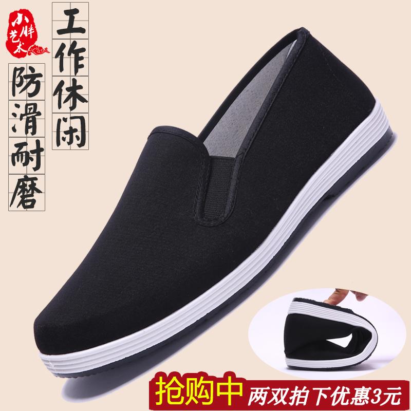 中国懒汉布鞋男士休季软底防臭透气黑布鞋闲帆布工作爸爸懒人夏
