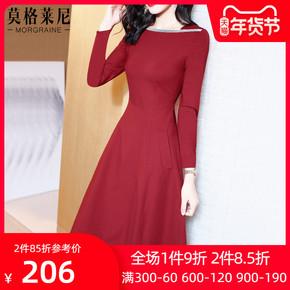 本命年酒红色连衣裙女秋冬高端收腰显瘦气质修身礼服2021早春新款