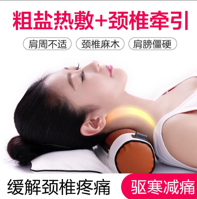 电加热颈椎枕头盐袋子粗盐海盐热敷包家用肩颈艾灸艾草理疗袋脖子