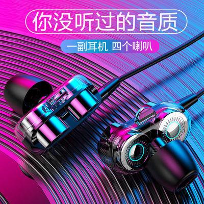 适用v耳机通用耳机入耳式有线游戏耳机高音质