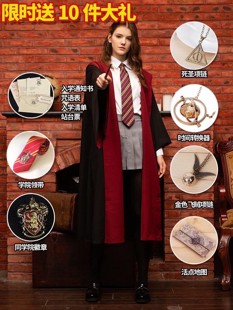 ハリーポッターのcos魔法のローブの制服のマントの服の学院の赫敏斯莱特林の周辺のホグワーツ
