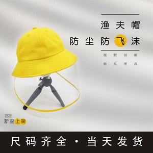 防护渔夫帽成人幼儿园小学生安全帽