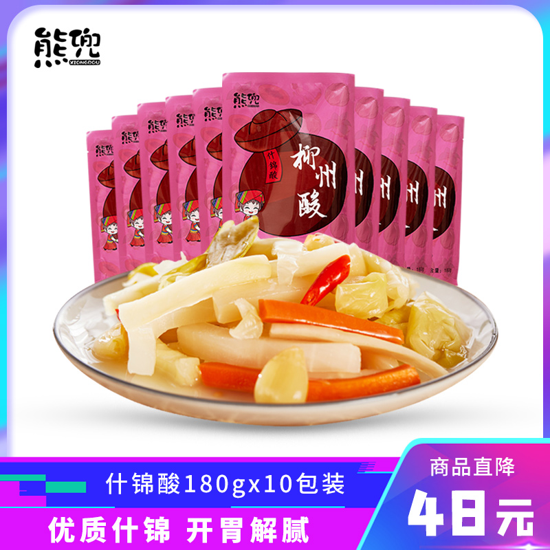 Xiongdouliuzhou sour assorted pickles authentic pickles spicy cabbage appetizer 10 pack promotion package