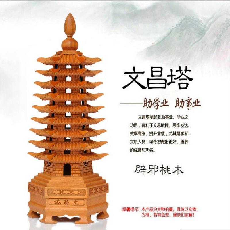 Статуэтки башни Вэньчан Артикул 635375862104